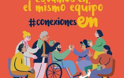 No estás solo – video de la Campaña 2021 – Español –